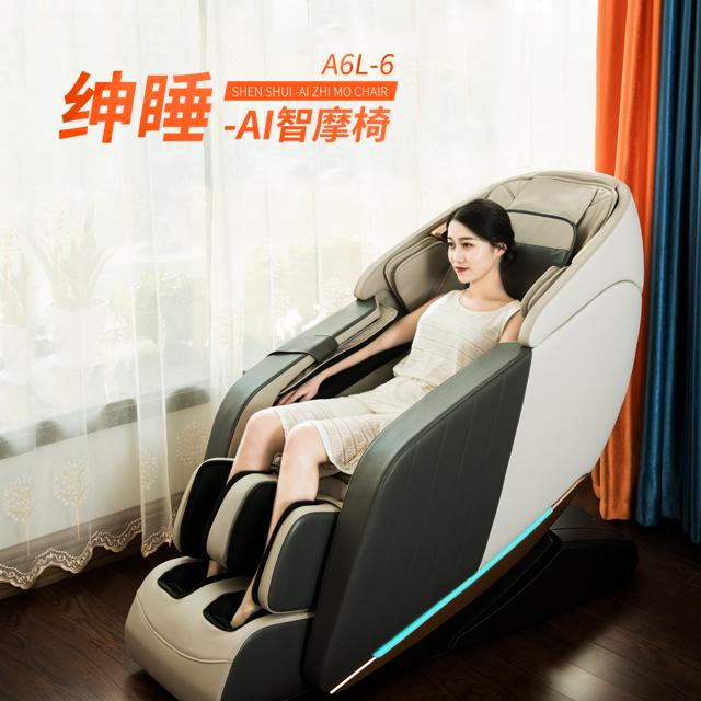 锐珀尔A6L-6绅睡按摩椅
