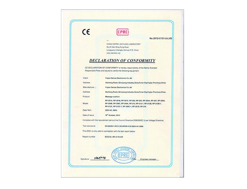 按摩靠垫CE证书