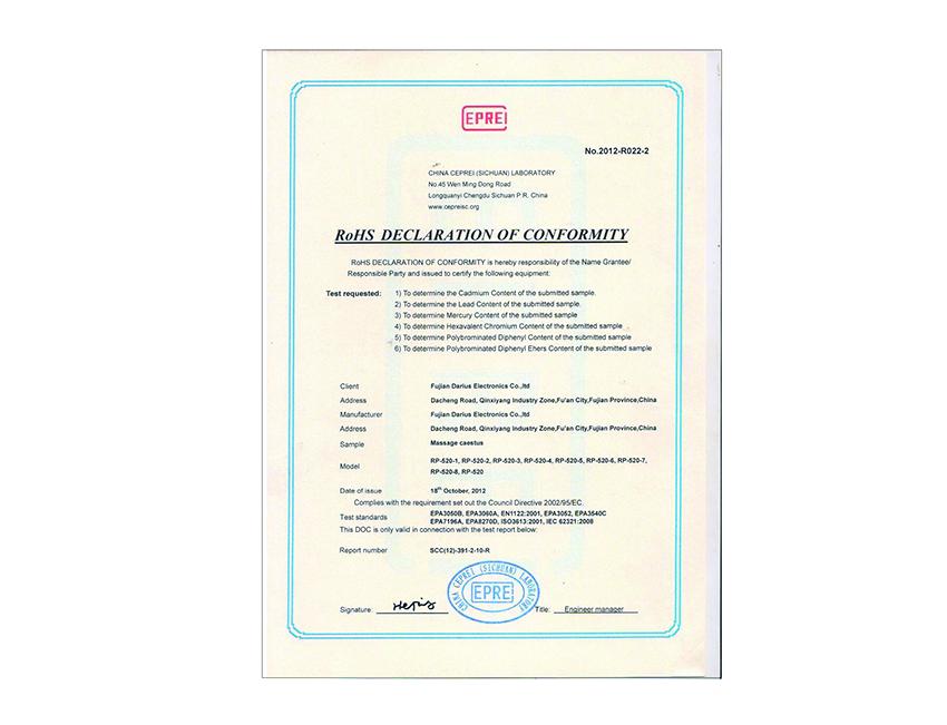520 ROSH证书