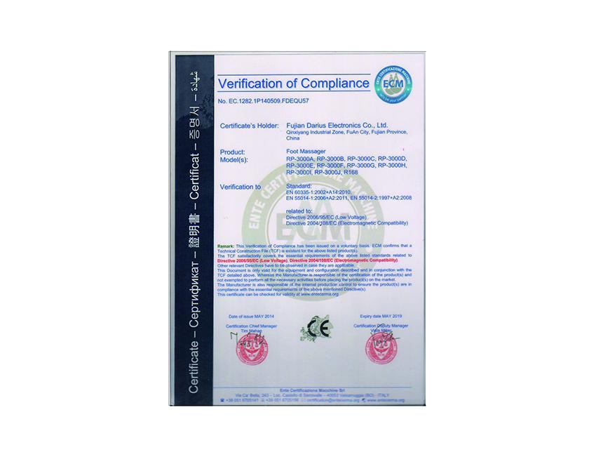 足疗机CE证书