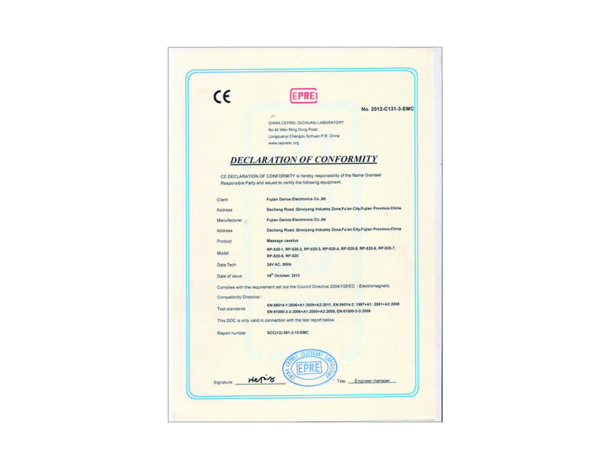 520证书