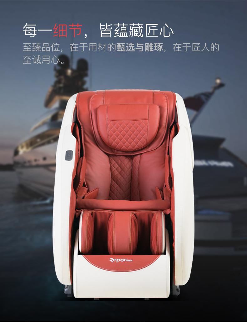 锐珀尔A9L-4D穴感按摩椅